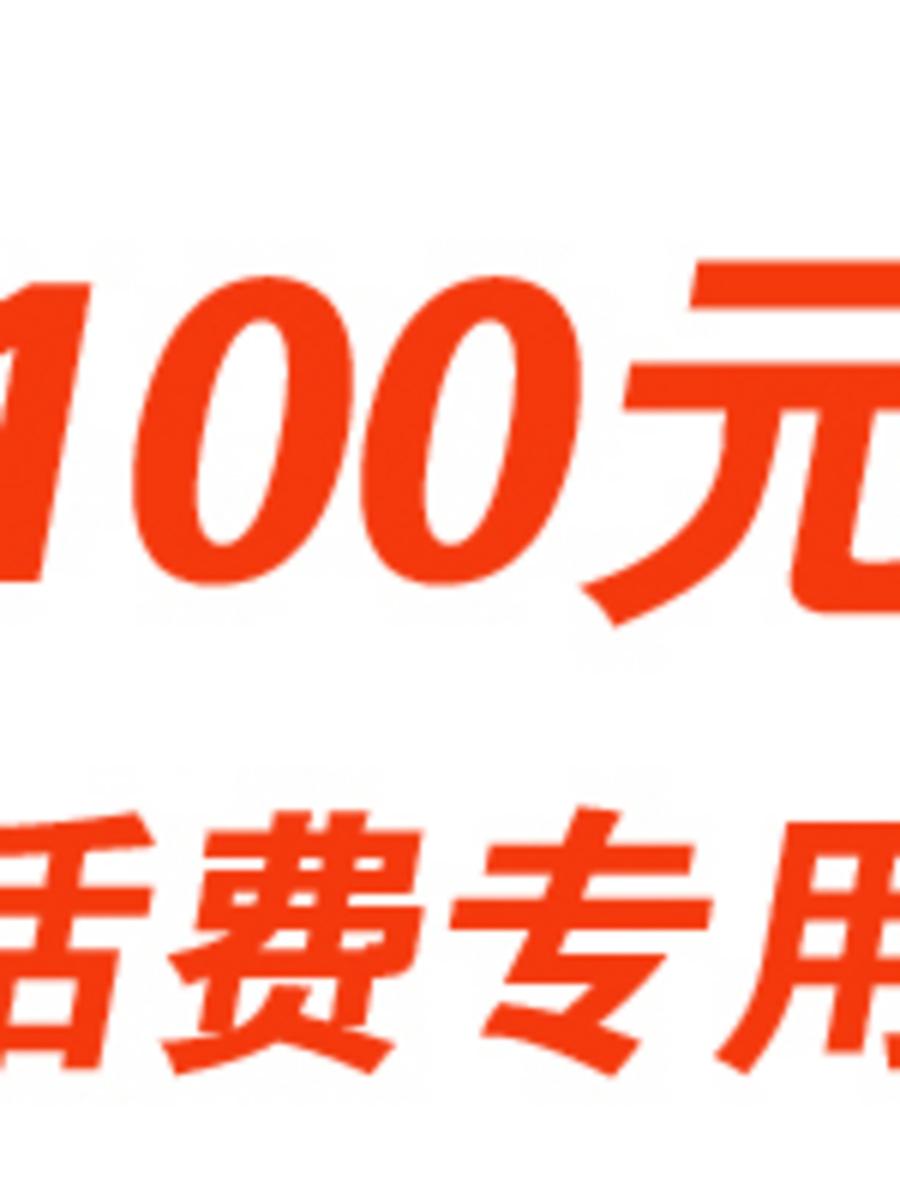 logo logo 标志 设计 图标 900_1200 竖版 竖屏